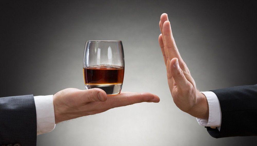 Дифференцированное лечение алкоголизма*